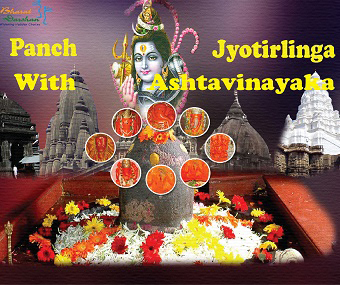 5 Jyotirlinga and Ashtavinayaka Darshan