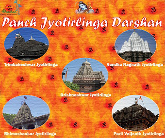 Panch Jyotirlinga Darshan Package tour